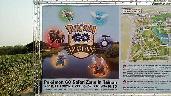 Pokemon GO Safari Zone in Tainan 2018 (5)