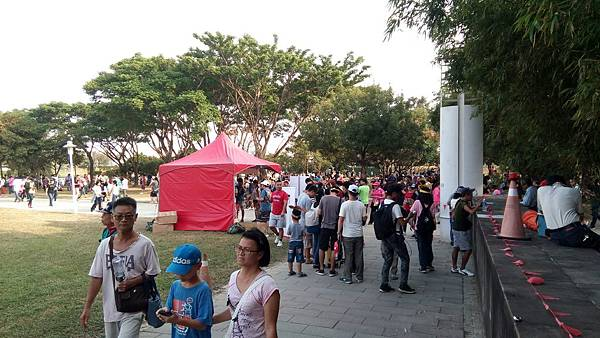 Pokemon GO Safari Zone in Tainan 2018 (10)