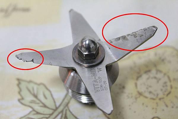 vitamix杯刀損毀