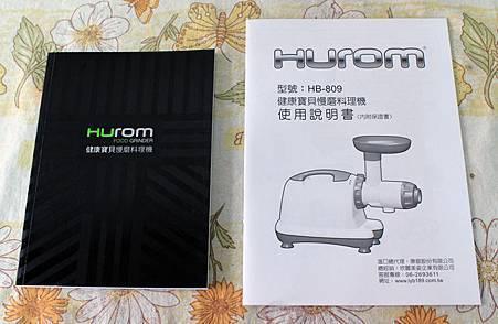 hurom809_中文說明書及食譜