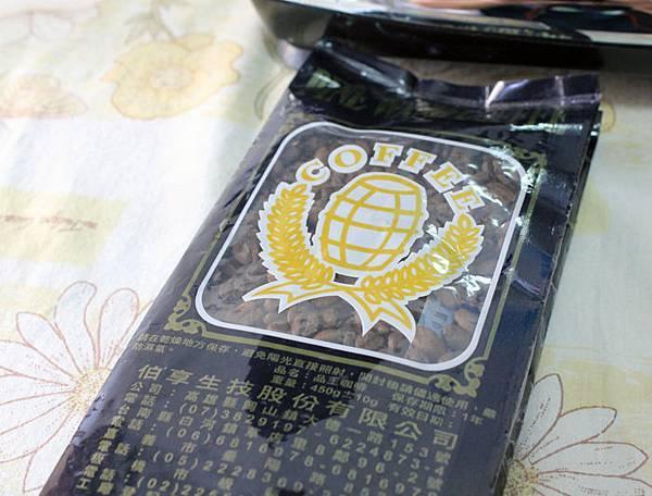 hurom809_磨咖啡豆_01