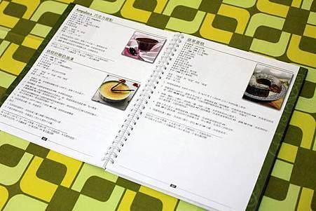 vitamix_tnc5200亞洲風味食譜_內頁1