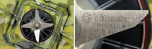vitamix_tnc5200杯刀比較圖
