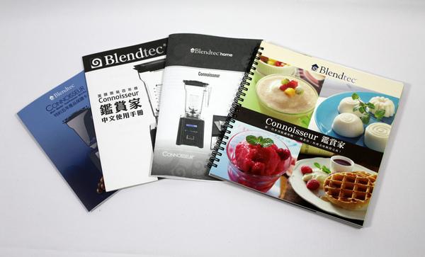 blendtec connoisseur 鑑賞家的書冊