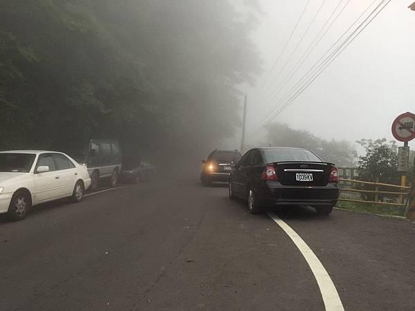 起霧.jpg