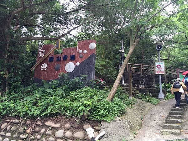 剪刀石by胡翔_170520_0060.jpg