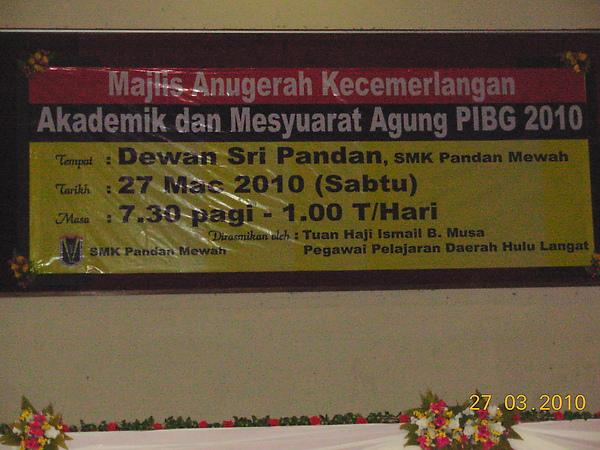 DSCN6421.jpg