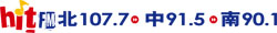 hit fm logo-頻率右.jpg