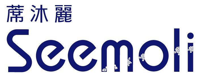 Seemoli蓆沐麗玫瑰絲光髮膜LOGO.jpg
