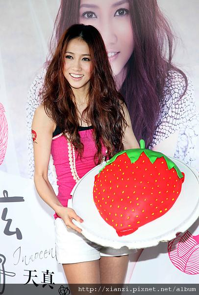 弦子草莓生日派對(Taiwan)