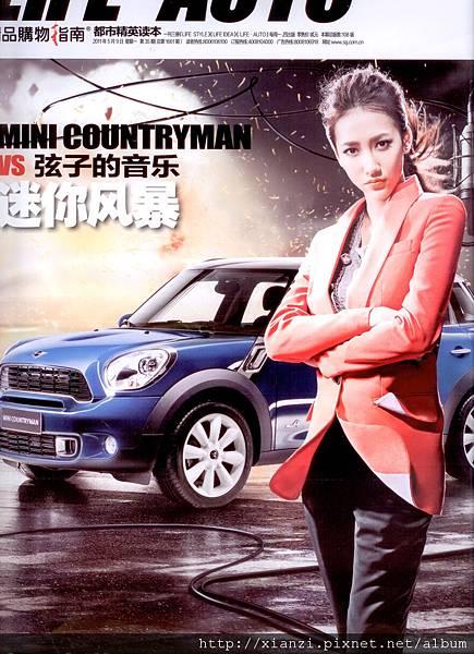201105精品購物指南雜誌曝光