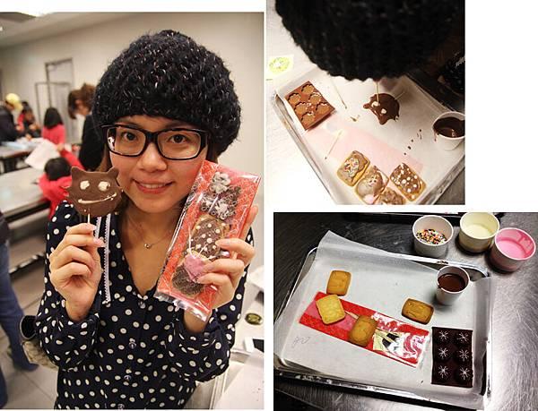 巧克力工廠 DIY成品