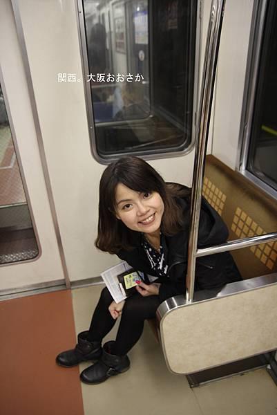 用大阪一日券出遊去啦