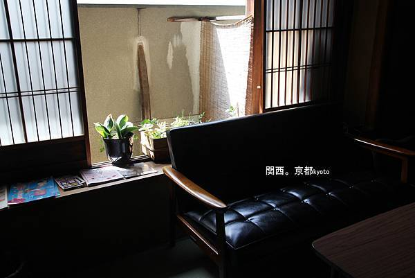Gojo Guest House Annex 別館客廳
