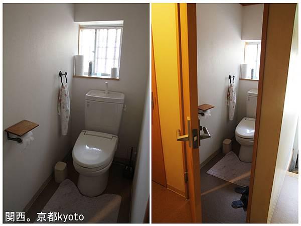 Gojo Guest House Annex  公用空間