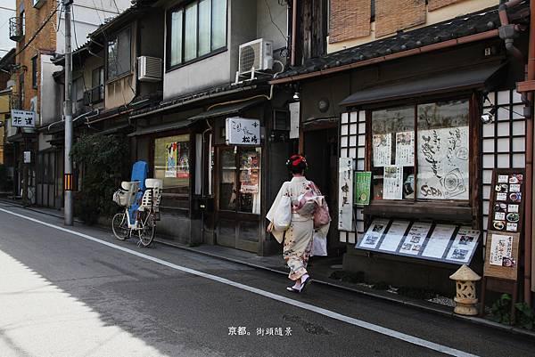 京都街頭.jpg