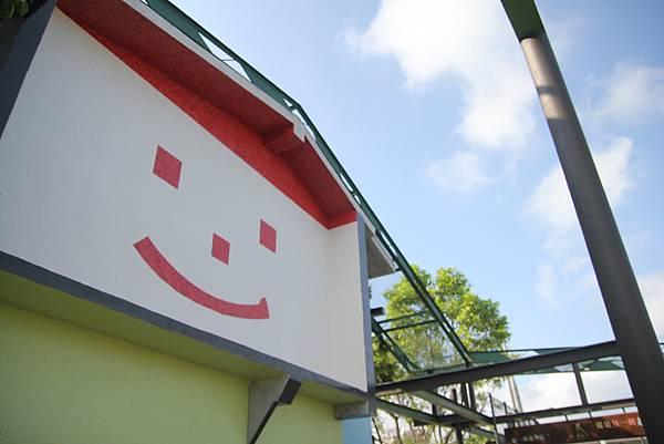 幾米廣場 可愛笑臉