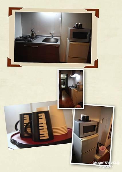 ゲストハウスイン京都-廚房
