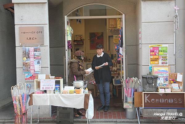 京都-伏見稻荷神社邊的可愛雜貨Kemonoss