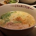 ちゃぶ屋とんこつらぁ麺 CHABUTON