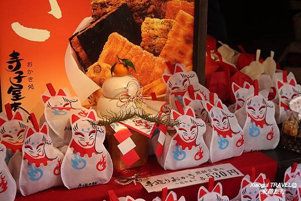 伏見稻荷神社-美食