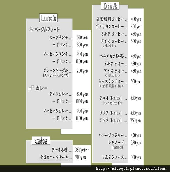 螢幕快照 2015-08-09 下午3.08.58