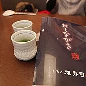 旭壽司-暖呼呼的熱茶