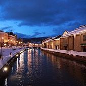 小樽散策-小樽運河 (約莫攝於四點七分)