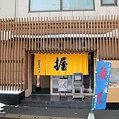旭壽司店面