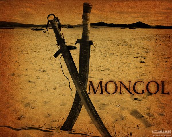mongol04.jpg