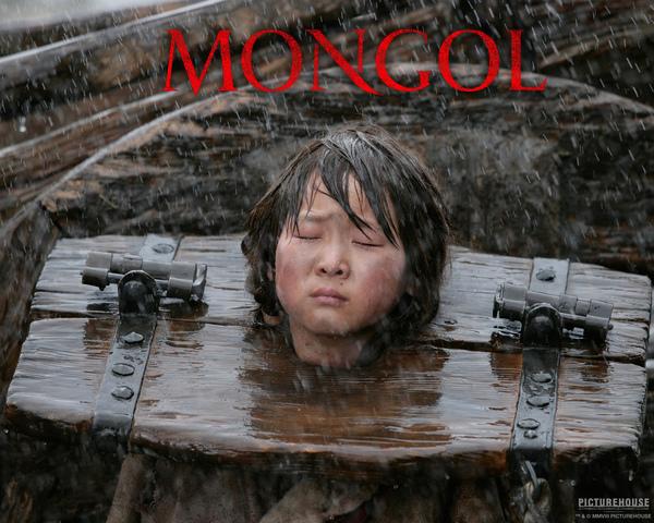 mongol02.jpg