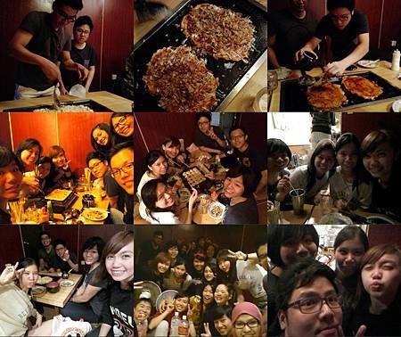 2015-10-04-20-14-58_deco_conew1.jpg