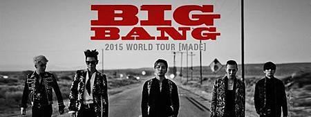 BIGBANG-WorldTour-Made-banner.jpg
