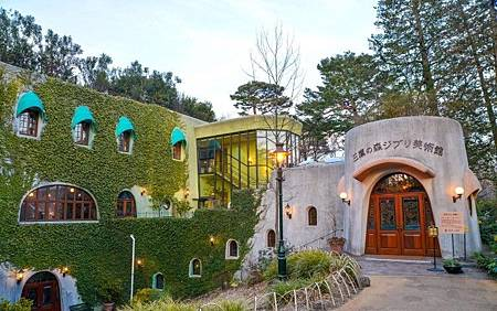 Ghibli-museum-outside-front.jpg