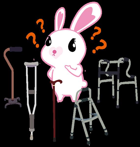 孝順小兔選拐杖