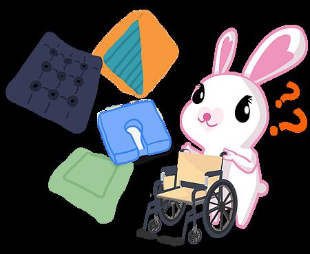 輪椅坐墊.png
