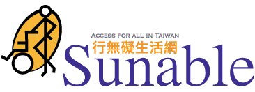 20151027 行無礙 logo.png