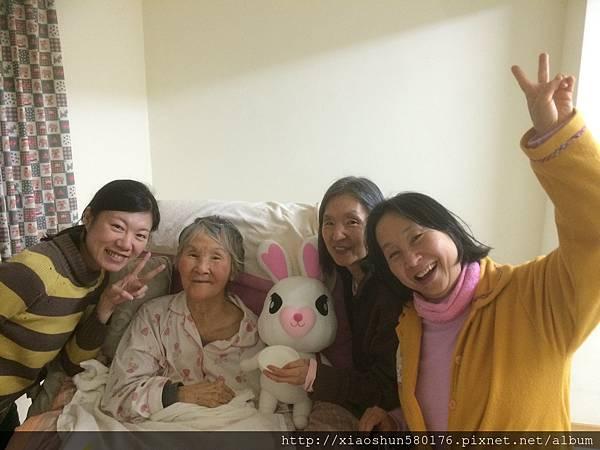 王愛聚阿姨與孝順小兔