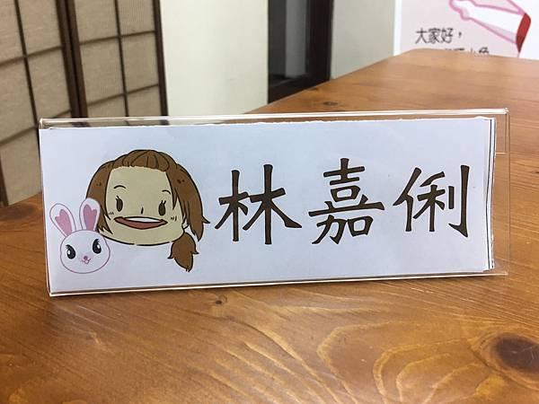 孝順整合採訪_170509_0001.jpg