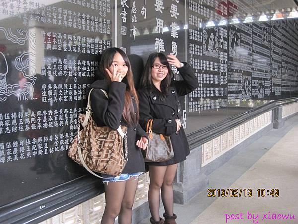 高雄佛陀紀念館2013.02.13 110