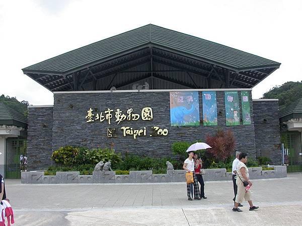Taipei_zoo01