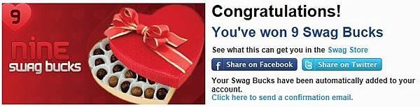 Swagbucks.jpg