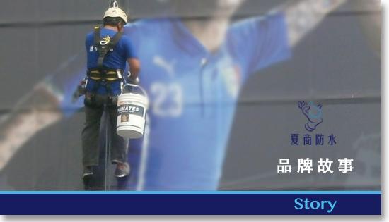 夏商blogBanner002