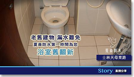 夏商blogBanner_案例分享02
