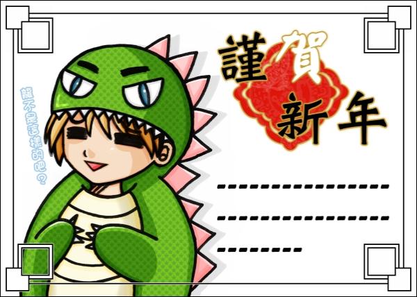 Card001