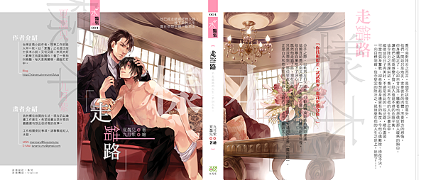 Cover001