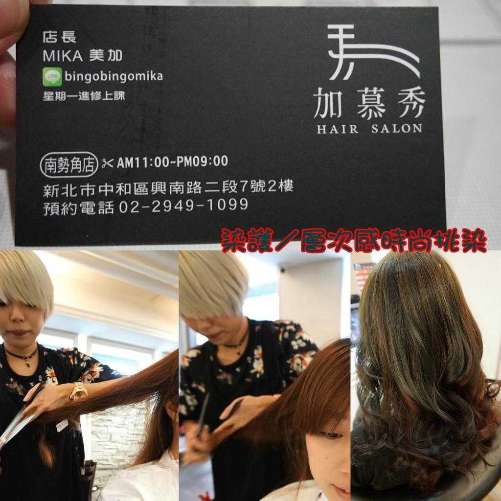 Collage_Fotor-5.jpg