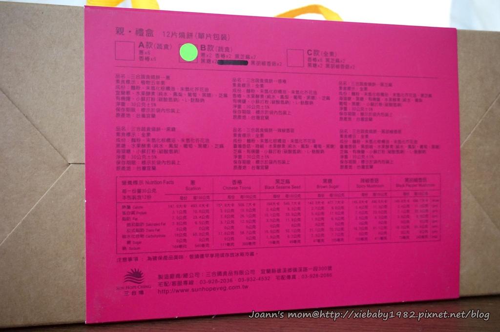 DSC05080_副本.jpg