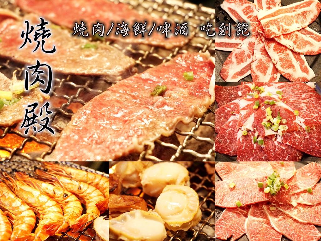 Collage_Fotor-1_副本.jpg