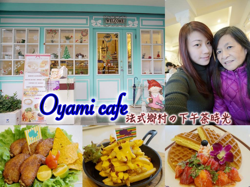 Collage_Fotor-3.jpg